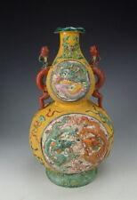 China Antique Famille Rose Porcelain Gourd shaped Vase Dragon