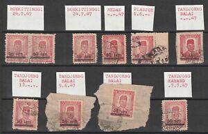 Indonesia Interim Sumatra Zonnebloem # 43 Soekarno post offices cancels vf used