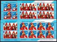 2018.Belarus.Medal winners of the 23 Olympic Winter Games.4 sheets of 8 sets.MNH