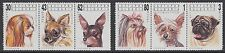 DOGS : BULGARIA 1991 Dogs set  SG3784-9 MNH