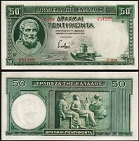 Greece 50 Drachmai 1939, AU / UNC , P-107