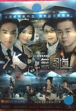Shades Of Truth (2005) TVB Drama DVD English Sub Chilam Cheung, Gigi Lai Wong He