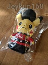Pokemon Center London Royal Guard Pikachu Plush COLLECTABLE Shipping as Normal