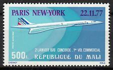 TIMBRE PA NEUF  MALI  N° 70  CONCORDE