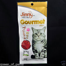 Jinny Cat Snack GOURMET Flavor 35 g. Assist in the vision The Best Quality