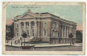 Judaica Old Postcard Jewish Synagogue Shreveport La. 1923