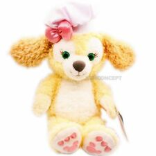 """Authentic Hong Kong Disney exclusive Cookie Friend of Duffy 17"""" Plush Toy"""