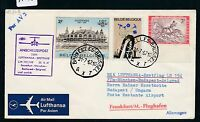 66028) LH FF Frankfurt - Budapest 26.8.67, Brief ab Belgien