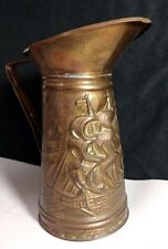 Vintage Peerage Brass Old Ship Decorative Pitcher made in England Elpec