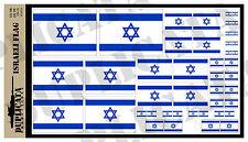 Diorama/Model Accessory - Israeli Flag - 1/72, 1/48, 1/32, 1/35 Scales