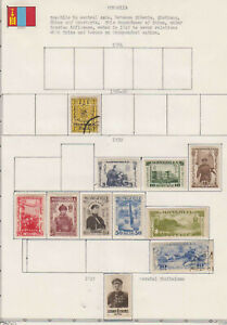 D1234: Early Mongolia Stamp Collection; CV $100