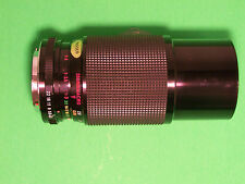 Gemini slr 35 mm 1:4.5 80 - 200 mm macro mc zoom 55 M850245881 japan minolta