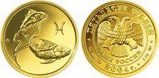 50 Rubles Russia 1/4 oz Gold 2004 Zodiac / Pisces Fishes Fische 魚 Unc