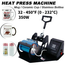 More details for digital mug heat press machine printer printing sublimation mug latte coffee cup