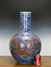 Superb Chinese Ming Style Enamel Dragon Blue and White Globular Porcelain Vase