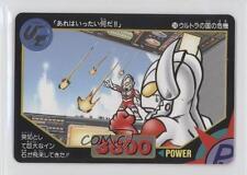 1993 Bandai Ultraman Ultra #58 Gaming Card 0f8