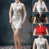 Womens Evening Dress Ball Short Cheongsam Qipao Chinese Traditional Bodycon Slim