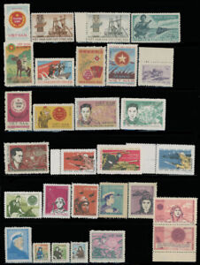 1958-87, VIETNAM, MILITARY STAMPS COLLECTION WITH IMPERF VARIETIES, MNH