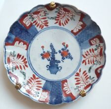 Assiette porcelaine IMARI Chine Japon 19e siècle 19th century China Japan plate