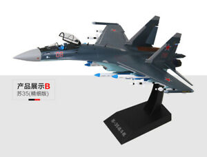 1/48 Scale SU-35B #08 Diecast Airplane Military Fighter Aircraft Airplanes Toys