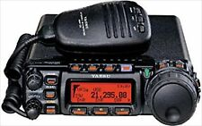 Yaesu FT-857D Amateur Radio - HF, VHF, UHF All-Mode 100W NEW JAPAN F/S EMS