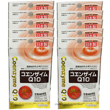 Daiso Japan Coenzyme Q10 40 x 10 Tablets 200 Days Health Supplement Vitamin B12
