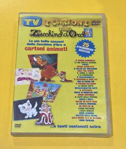 I Cartoni Dello Zecchino D'oro Le Più Belle Canzoni FILM DVD