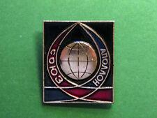 USSR - USA Space Mission, SOYUZ-APOLLO Soviet Russia Pin Badge