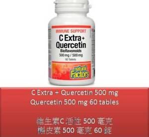 60 T C Extra + Quercetin 500 mg Quercetin 500 mg - Natural Factors