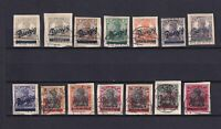 DANZIG GERMANY 1920, Sc#31-46, not complete set, part cover, CV $970, Used