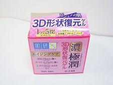 Rohto Hadalabo Koi-Gokujyun 3D Lifting Cream Pack 100g hada labo