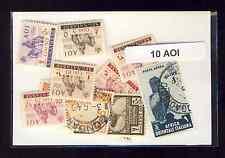 Afrique Orientale italienne - AOI 10 timbres différents