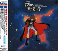 Symphony Uchukaizoku Captain Herlock - Various Artists (2007, CD NEUF)