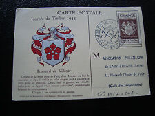 FRANCE - carte 1er jour 9/12/1944 (journee du timbre st-etienne) (cy57) french