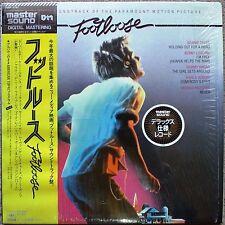 "1984 ""NM Wax"" Footloose Master Sound Digital Mastering 30AP 2797 Japan Loggins"
