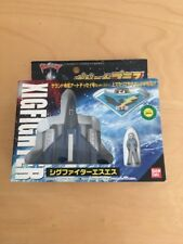 Ultraman Tiga Xigfighter New Unopened Popy Bandai Popynica Plus