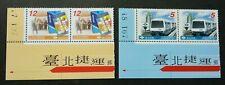 Taiwan Taipei Rapid Transit System 2001 Railway Locomotive Train Stamp title MNH