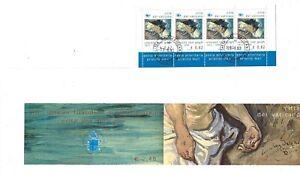 VATICANO LIBRETTO   2003 usato  89- 5