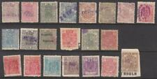 Spain Especial Movil Revenues 21 diff used stamps Edifil cv $53