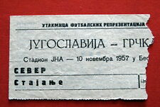 YUGOSLAVIA GREECE 1957 ORIGINAL FOOTBALL MATCH TICKET BELGRADE