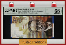 TT PK 61c 2007 / 5767 ISRAEL BANK OF ISRAEL 100 SHEQALIM PMG 68 EPQ SUPERB GEM!