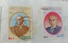 More details for very rare pakistani stamp collection - zulifqar ali bhutto. two stamped tickets