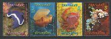 Thailand 2015 Marine life, shrimp, jellyfish, crab 4 MNH stamps