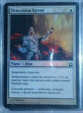 Ethereal Armor FOIL Russian offer EXTRA RARITY rus MTG Magic Wizards
