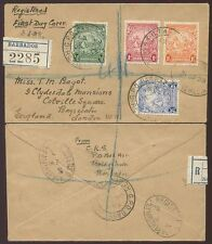 BARBADOS 1938 SEAHORSES FIRST DAY COVER REGISTERED + PLYMOUTH OVALS...4 VALUES