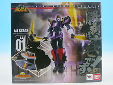 [FROM JAPAN]Super Robot Chogokin The King of Braves GaoGaiGar Volfogg & Big ...