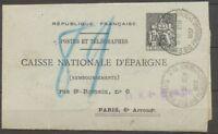 PNEU CAISSE D'EPARGNE, 1f.50 Chaplain obl. 173 bis Faubourg St Denis 1942 X1193