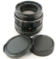 ⭐SERVICED⭐ 1986!💫 HELIOS 44m-4 58mm f/2 Russian Made in USSR💫 Lens M42 44-2