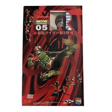 Masked Rider/ Kamen Rider No. 2 RAH220 05 Medicom Toy RAH Figure