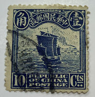 RARE CHINA 10C REAPER JUNK STAMP SIGNED ON BACK